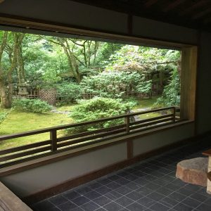 Traditional House, Japanese Garden, Portland